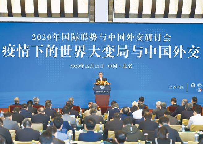 大陆外交部长王毅表示,中美关系经歷建交40多年来最严峻局面,应重开对话、重启合作、重建互信。(新华社)