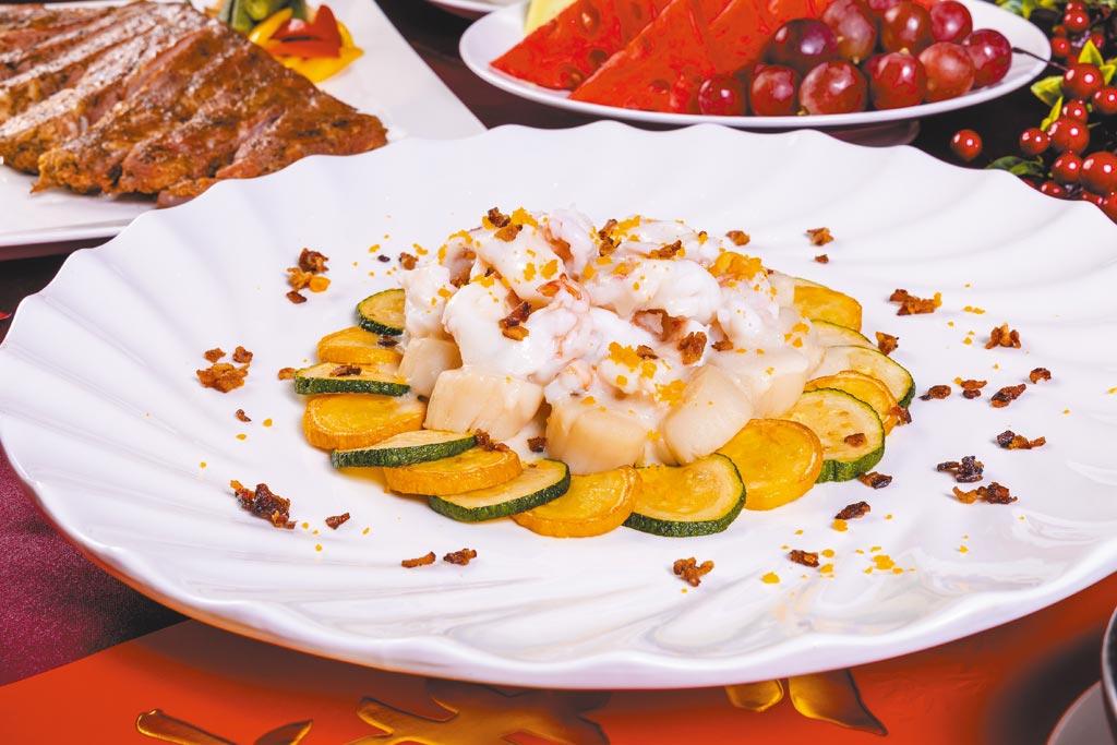 「金牌主廚特製圍爐饗宴」的節瓜奶焗蝦玉帶。(福容大飯店提供)