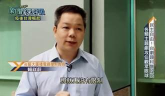 台劇走紅東南亞  學者:三大原因