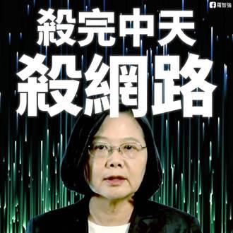 羅智強:NCC將訂「帝王水表條款」西廠的血滴子就會再度射出