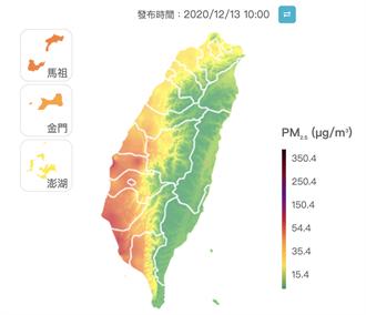 境外污染隨東北季風南下 28測站亮橘紅警示