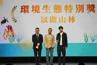 神腦總裁林保雍:5G元年 神腦基金會將加速推動數位課程