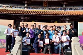 彰化10件創業好點子嘉年華 台中銀創業投資也來簽署合作