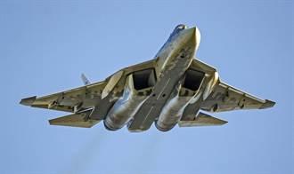 俄羅斯Su-57戰機加裝進氣道格柵  匿蹤效果更升級