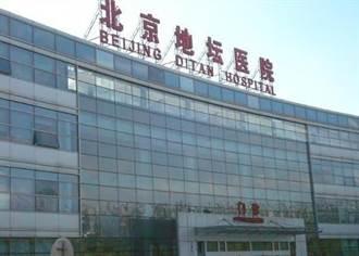 大陸新增20日新冠確診 北京出現2起本土病例