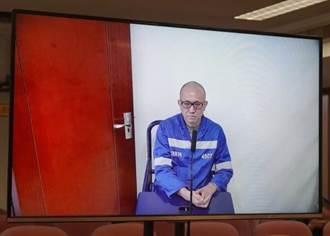 受賄逾2.6億 陸經信委前副主任判囚14年