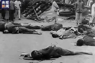 日軍南京大屠殺2分15秒真實畫面曝光