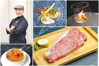 台北華國鐵板燒餐廳 開幕