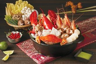 季節限定 台北喜來登 泰式珍饌海鮮鍋上市