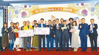 麻醉醫師寫小說 江洽榮奪首獎50萬