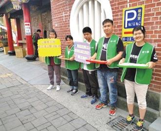 身障服務社區化 地方廟宇助融合