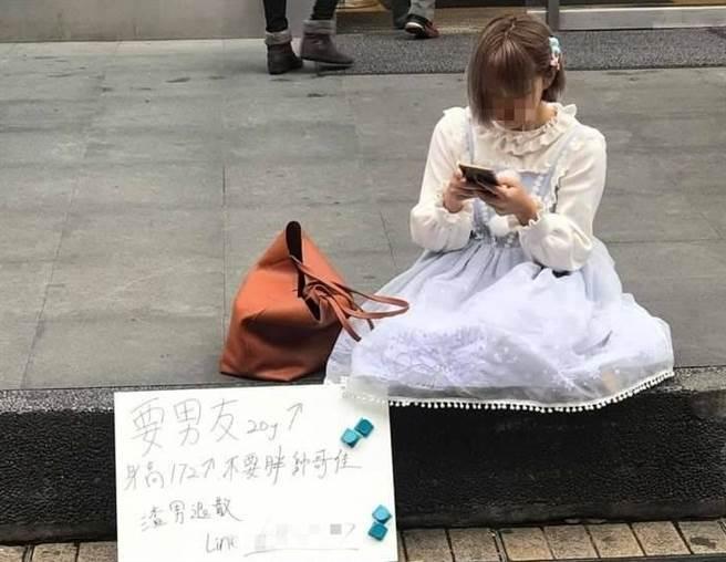 一名「蘿莉塔」在西門町路邊徵男友,引起路人側目、網友議論。(翻攝爆廢公社二館臉書)