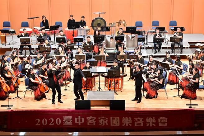 台中客家國樂音樂會多首動聽的客家民謠及國樂名曲,傳承客家文化。(台中市客委會提供/王文吉台中傳真)