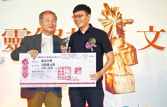 作家楊渡(左)頒發新詩組首獎給得主蔡凱文(右)。(張鎧乙攝)