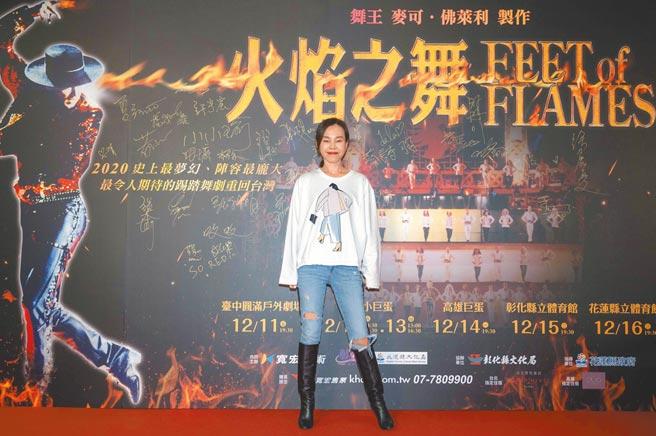 彭佳慧昨觀賞《火焰之舞》表演。(寬宏藝術提供)