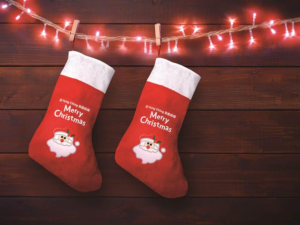 父母可透過「誠實耶誕襪」和孩子互動誠實品德。(圖/永慶房屋提供)