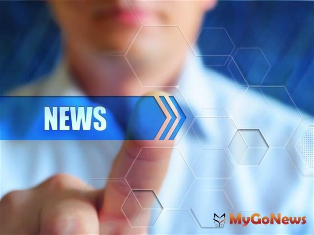 召開苗栗縣2020年度第6次地價及標準地價評議委員會會議