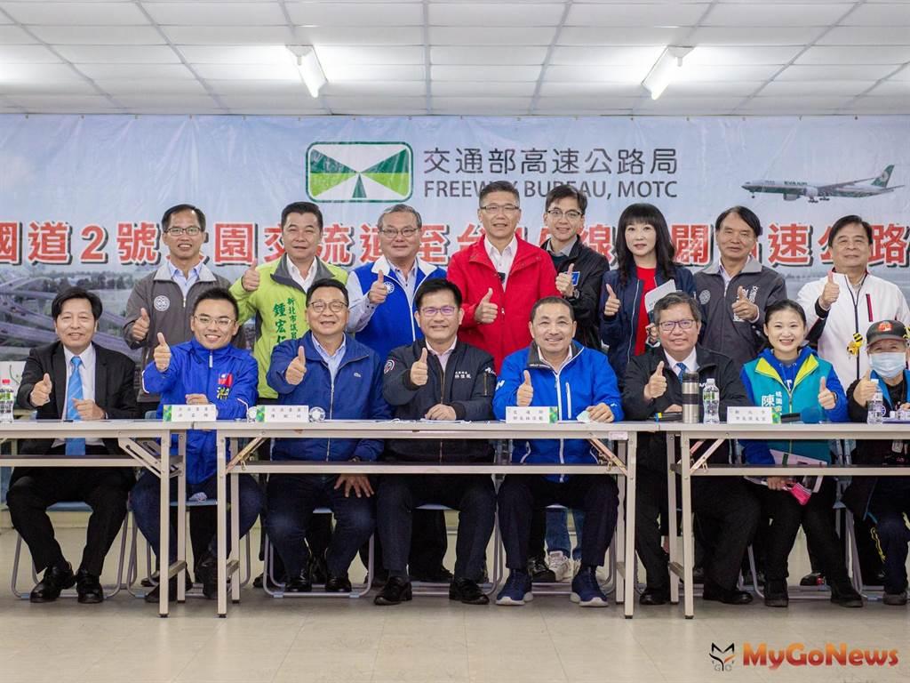 解決國道1號林口交流道壅塞,中央投入19億元推改善工程(圖/桃園市政府)