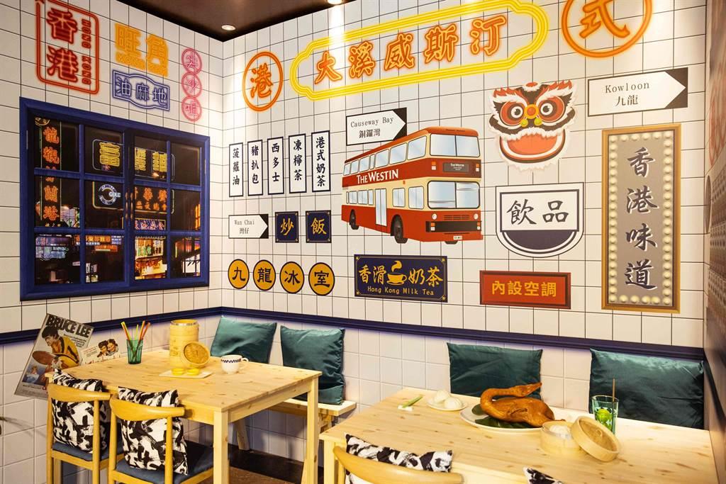 大溪威斯汀 香港風情儷軒中餐廳 。(大溪威斯汀提供/蔡依珍桃園傳真)