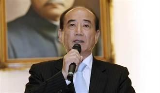 国民党2022选情会如何 王金平断言结局