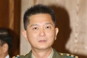 國安私菸案高檢署駁再議 少將陳逸夫77人獲緩起訴確定