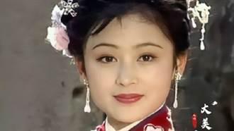 瓊瑤女郎52歲生日兒出賣舊照 容貌曝光坐穩陸第一美人