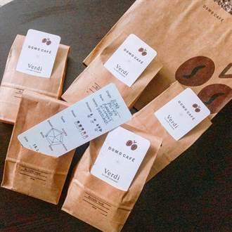 伴手禮台灣之光!DOMO CAFE咖啡禮盒獲「2020荷蘭國際餐飲挑戰賽」金牌