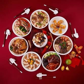 香格里拉台南遠東飯店年菜開賣 早鳥預購9折