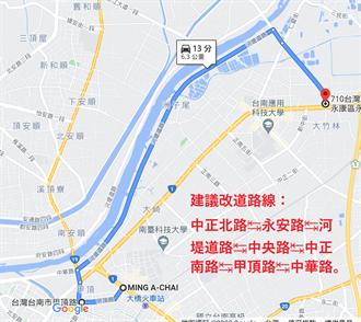 台南永康区路面改善 警方吁改道行驶