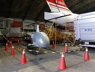貨運大亨直升機捐贈虎尾大學  避免遭肢解命運