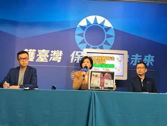 國民黨:小編加統編 蘇貞昌被放逐前兆
