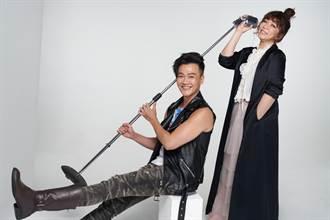 趙詠華攜手林俊逸明年三月開唱最怕「這件事」