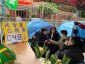 63歲沈智慧絕食48小時 陳玉珍:冷血的政府聽見了嗎?
