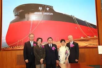 裕民32.5萬載重噸超大型礦砂節能新船「裕智輪」交船 每年將帶來數百萬美元獲利