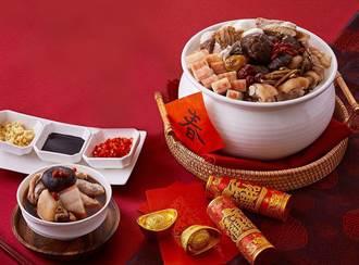 年菜外帶、年節禮盒預購開跑 香格里拉台南遠東飯店祭優惠