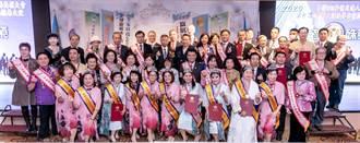 第七屆台灣365行傑出達人頒獎典禮大會  13日登場