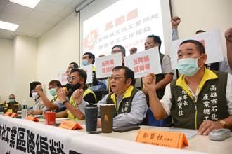 反大社工業區降編 勞工成立自救會