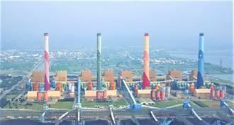 立委關切中火減煤減排 台電:未來「2氣6煤」減排逾5成