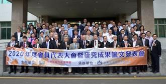 台灣金屬熱處理學會2020年會盛大舉行