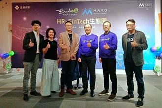 《金融股》遠東銀Bankee聯手鼎恒 助中小企數位轉型