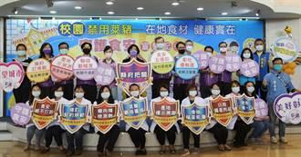 24家營養午餐供應商、247社區簽署拒萊豬 王惠美:做到滴水不漏