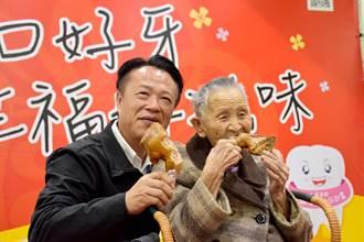 嘉縣裝假牙有補助 百歲阿嬤大口啃雞腿