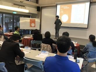 前進2030 台東文化的未來前瞻與趨勢論壇今日登場