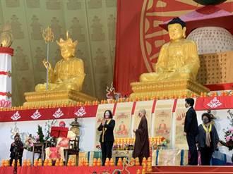 蔡英文出席靈鷲山法會 祈求佛祖庇佑弭平疫情