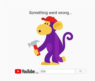 Youtube、Gmail全球大當機 Google回應了
