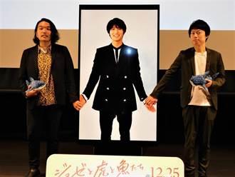 中川大志東京宣傳新片  透露到大阪最想搭摩天輪