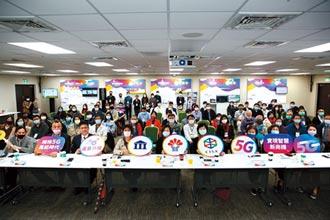 中小企業5G智慧應用計畫 成果豐碩