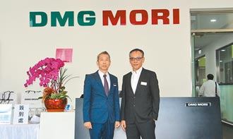 DMG MORI臺灣技術研討會 熱絡