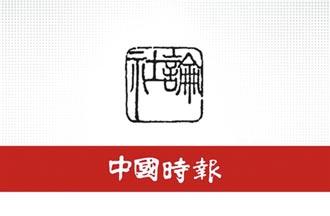 中時社論》拜登時代台灣牌的價值