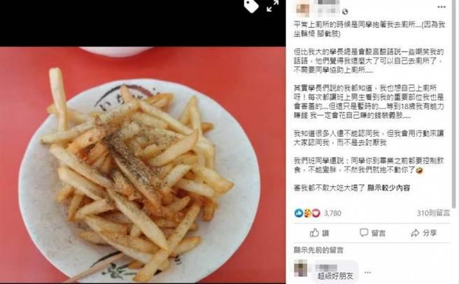 (圖/爆怨2公社)